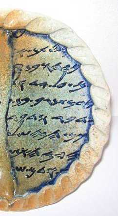 paleo-hebrew_mystery-inscription1
